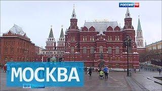 Мэрия Москвы выделила 2,8 млрд рублей на благоустройство территории вокруг Кремля(, 2016-03-10T17:28:52.000Z)