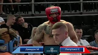 Лапутько Сергей VS Димура Максим. Бокс Белых Воротничков.
