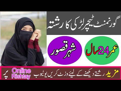 Download Marriage Proposal    Female Govt Teacher Proposal    Online Rishtay  This girl wants to get married