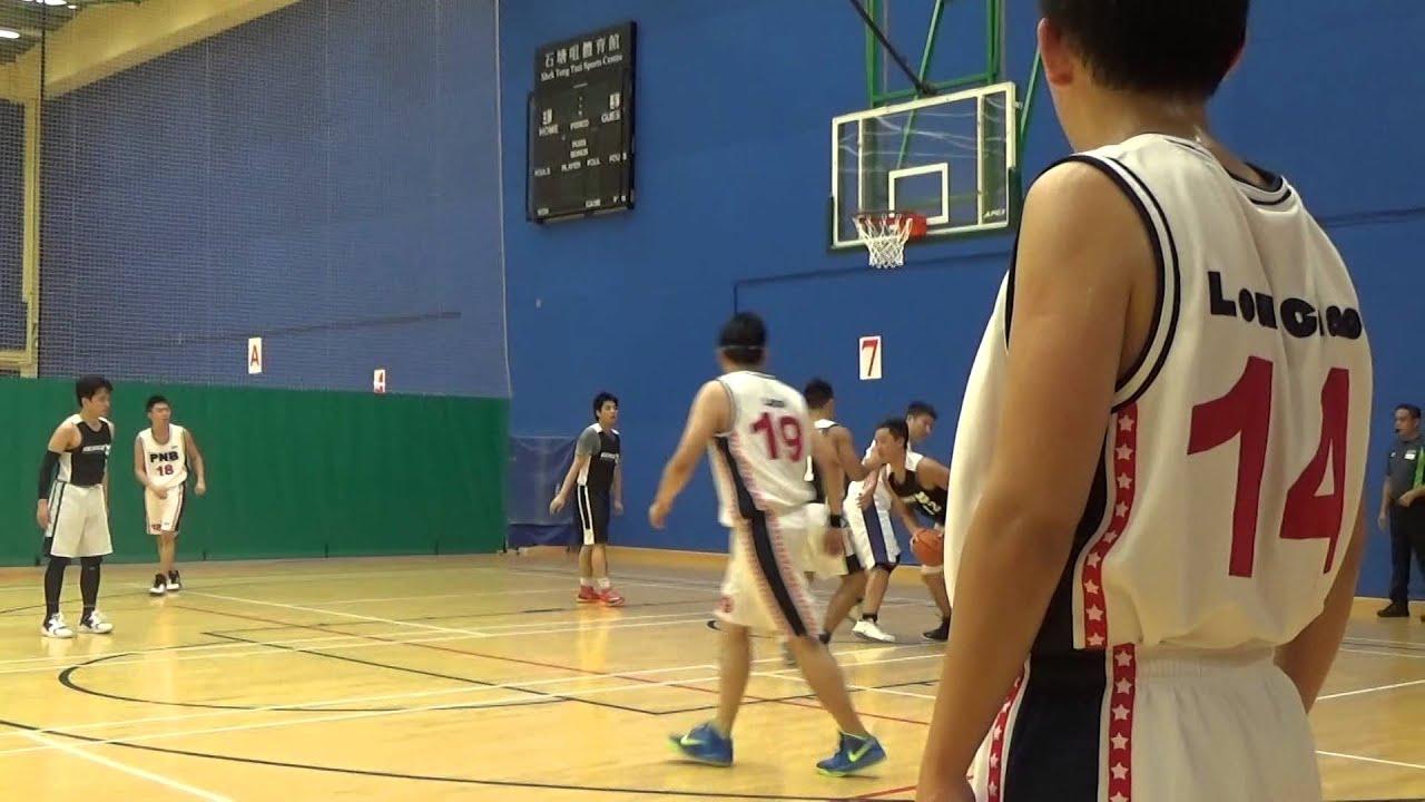 KBLWE 2015071908 石塘咀體育館 George V vs PNB Q4 - YouTube