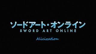 Мастера Меча Онлайн 3: Алисизация - Начало(Пролог 1, Глава 1)