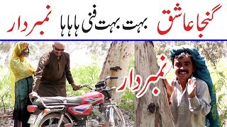 Ganja ashiq  Bahot Bahot funny Number Daar By You TV