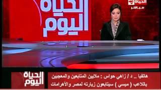 زاهي حواس: غيَّرت معلومة ميسي عن وفاة توت عنخ آمون