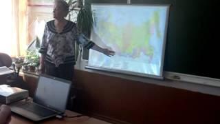 Фрагмент интегрированного урока русского языка и географии в 5 классе