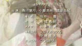 VIDEO DE HANAUKYOU MAID TAI ENDING.