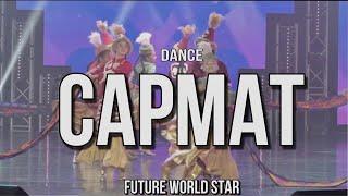 Народный танец| Хореографический ансамбль «Сармат»|Мейрам|Future world star