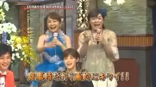 4月26日急死された前田健さん。あやや(松浦亜弥)のモノマネ大好きでし...