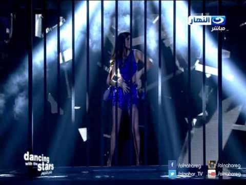 DWTS - Season 3 - Episode 1 - Dalida Khalil    رقص النجوم - الموسم الثالث - داليدا خليل