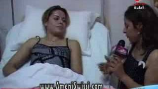 Amani Swissi at Rotana tv after her operation