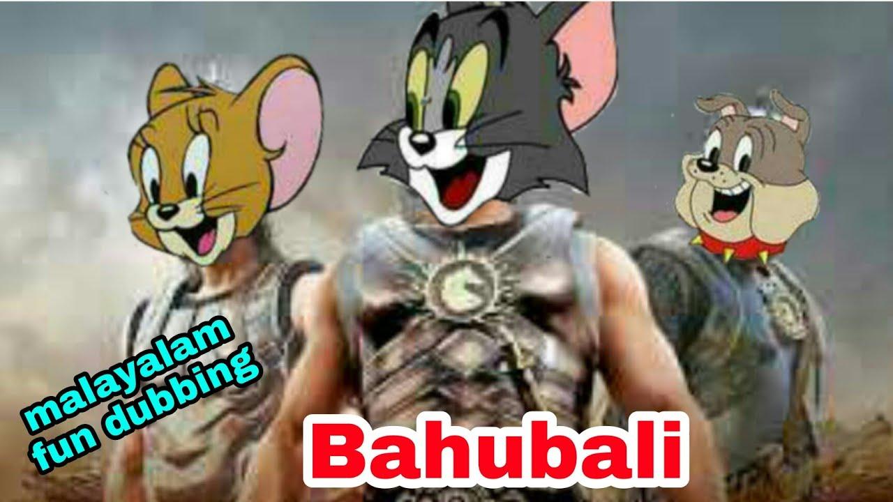 Tom and jerry Bahubali version   Malayalam   malayalam vines