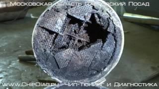 Mitsubishi Outlander 2.2D Отключение Сажевого Фильтра, Отключение ЕГР, Чип-Тюнинг