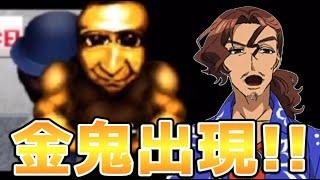 【裏ワザ】青鬼オンラインに金鬼出現!?