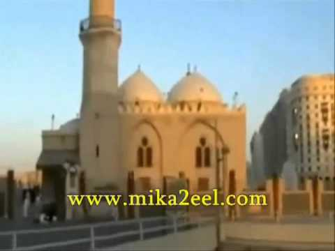 Muhammad Kheir neu Madih 2010 thumbnail