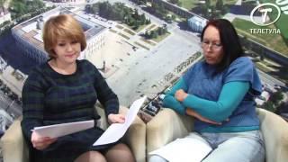 видео Последовательность рассмотрения апелляционной жалобы в суде
