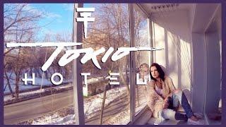 Скачать Jane Kravitz Love Who Loves You Back Tokio Hotel Cover