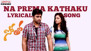 Solo Full Songs With Lyrics - Na Prema Kathaku Song - Nara Rohith, Nisha Agwaral