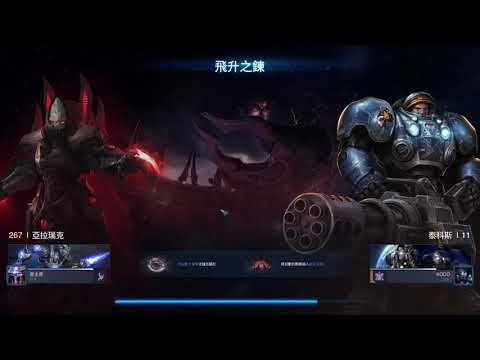 StarCraft 2 CO-OP