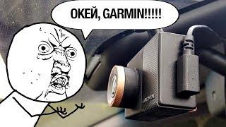 видео Видеорегистратор Garmin Dash Cam 65w