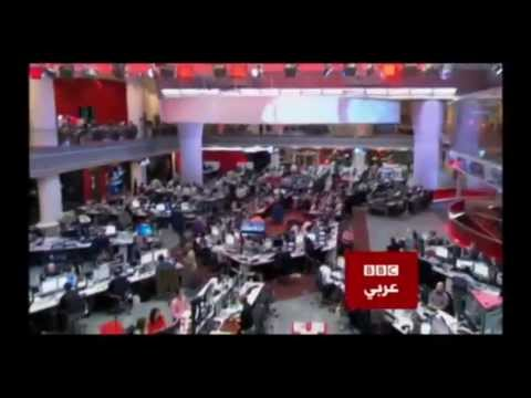 BBC Arabic TV New TOTH With Countdown