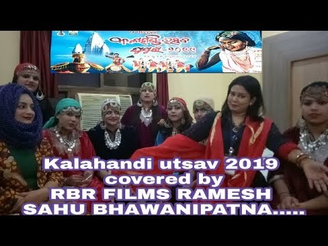 Kalahandi utsav 2019 covered by RBR FILMS RAMESH SAHU BHAWANIPATNA.....