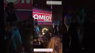 "Comedy Club Санкт-Петербург, ресторан ""Птичий Двор"" 28.10.17"