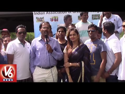Summer Picnic Organised By Indian Association Of Greater Chicago || V6 USA NRI News