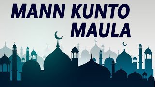 Mann Kunto Maula   Rais Miyan   Islamic Song   Devotional Song   Naat   Qawwali   Sonic Qawwali