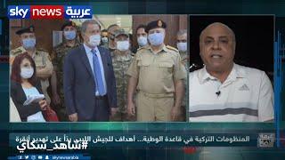 المنظومات التركية في قاعدة الوطية... أهداف مباشرة للجيش الوطني الليبي رداً على تهديد أنقرة