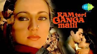 Tujhe Bulayen Yeh Meri Bahen - Lata Mangeshkar - Ram Teri Ganga Maili [1985]
