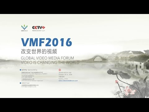 2016 Global Video Media Forum Opens