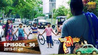 Hathe Kalliya | Episode 36 | 2019-07-08 Thumbnail