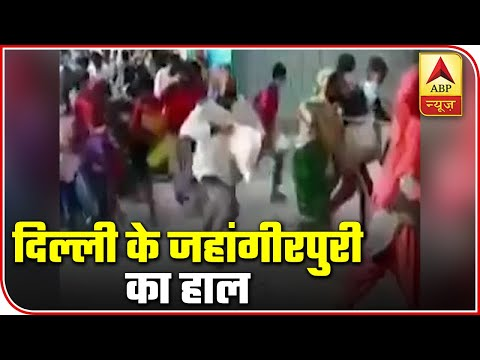 Delhi's Jahangirpuri Video Goes Viral, 31 Covid-19 Positive | ABP News