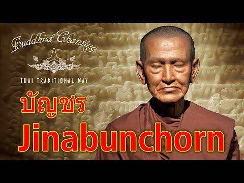 Jinabunchorn (บัญชร) 9x times