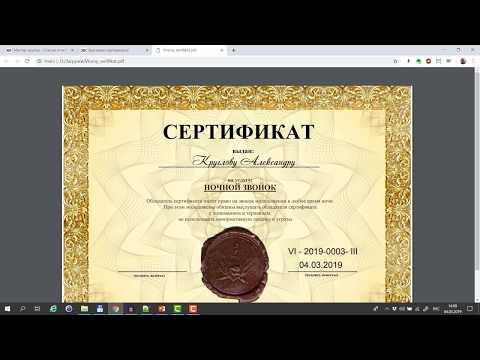 Сертификация учеников в Вашей онлайн-школе. Повышаем ценность обучения в глазах ученика онлайн-школы