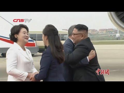 韩总统文在寅首次访朝 金正恩机场迎接