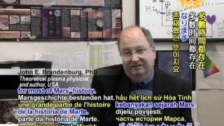Dr. John E. Brandenburg - Dead Mars, Dying Earth (1/2)