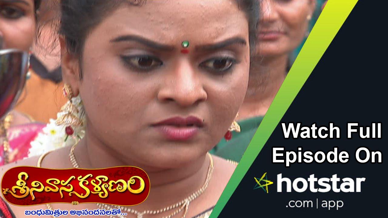Download Srinivasa Kalyanam (శ్రీనివాస కళ్యాణం) - Episode 365 ( 10 - June - 16 )