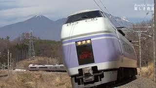 【一部無音】中央東線を行く E351系特急スーパーあずさ & 211系 2018年3月 HDV 1506