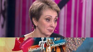 Дети нарасхват. Мужское / Женское. Выпуск от 01.06.2020