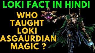 Loki Fact : Who taught LOKI asgaurdian Magic ?    Explained in HINDI   