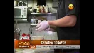 Адская кухня II. Презентация нового сезона!