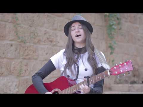 Shou Helou/شو حلو - Guitar Cover - Ziad Bourji - By Melissa Gharibeh