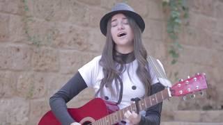 Shou Helou/شو حلو - Guitar Cover - Ziad Bourji - By Melissa Gharibeh