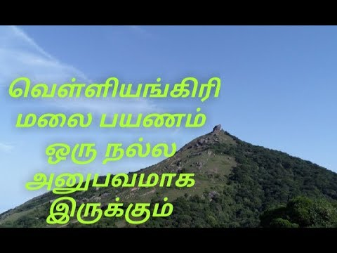 Velliangiri hills lord Shiva wonderful experience
