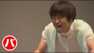 『バカリズムライブ 「?!」』 http://contentsleague.jp/dvd/1415/