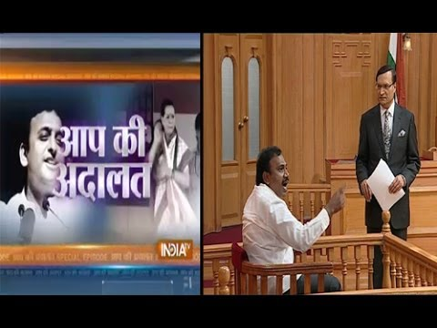 A Raja in Aap Ki Adalat (Full Episode)