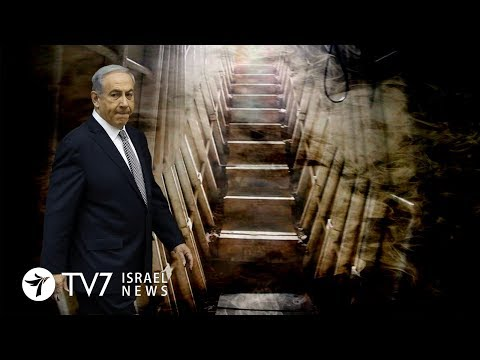 Netanyahu instructs security cabinet to hold meetings in 'doomsday bunker' - 23.5.18 TV7 Israel News