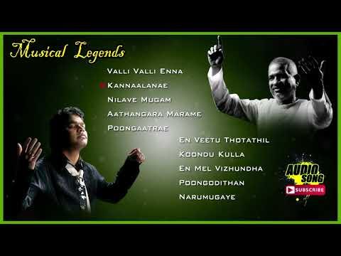 Musical Legends Ilayaraja & AR Rahman Tamil Hits | Audio Jukebox | Evergreen Tamil Love Songs | SPB