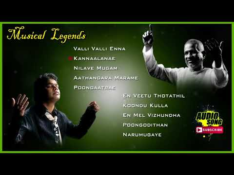 Musical Legends Ilayaraja & AR Rahman Tamil Hits | Audio Jukebox | Evergreen Tamil Love Songs | SPB