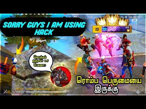 Sorry Guys I'm Using hack || பேச்சா டா பேசிந மன்னர் பரம்பர மண்ணாங்கட்டி பரம்பரண்ணு